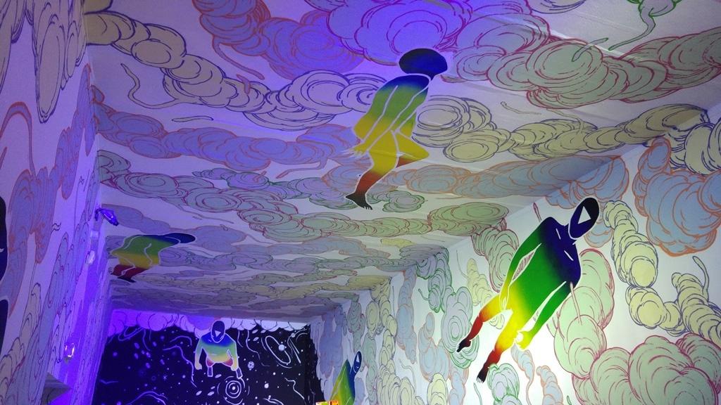cosmos-art-urbain-mac-lyon