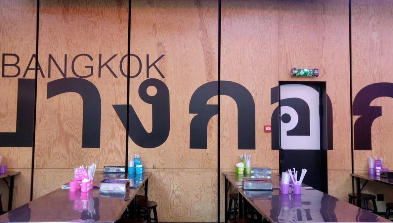 bangkok street food thai paris canal st martin