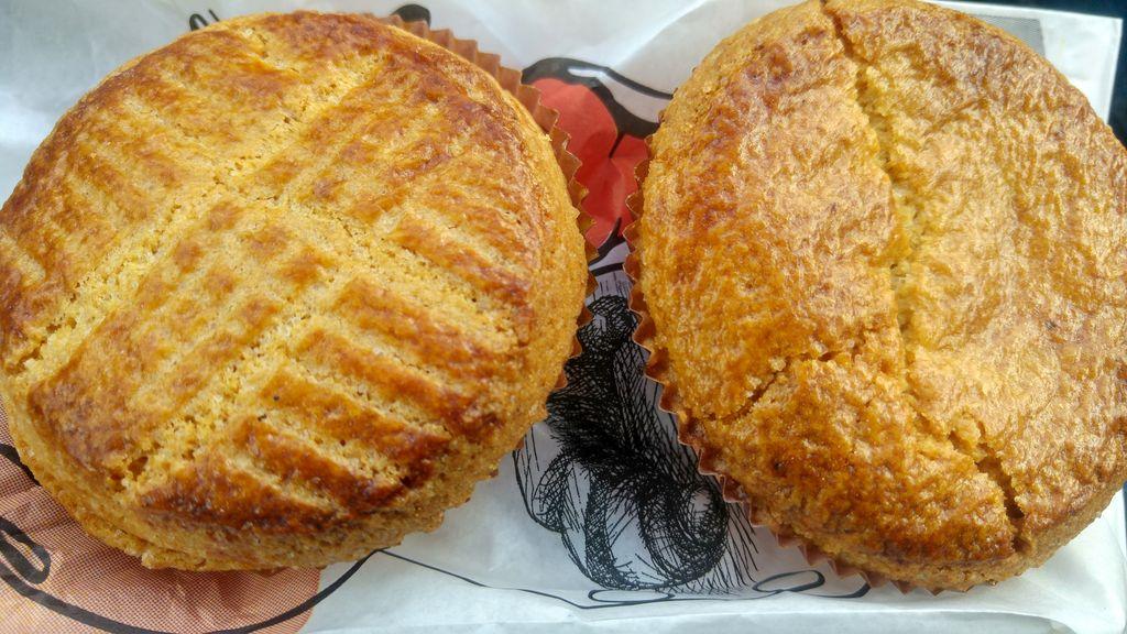 happycurio gateaux basques jean claude supervie boulangerie anglet