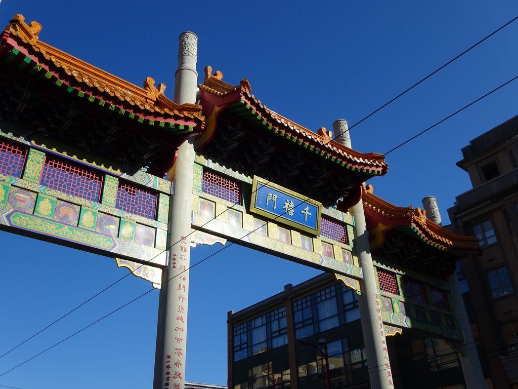 chinatown millenium gate vancouver