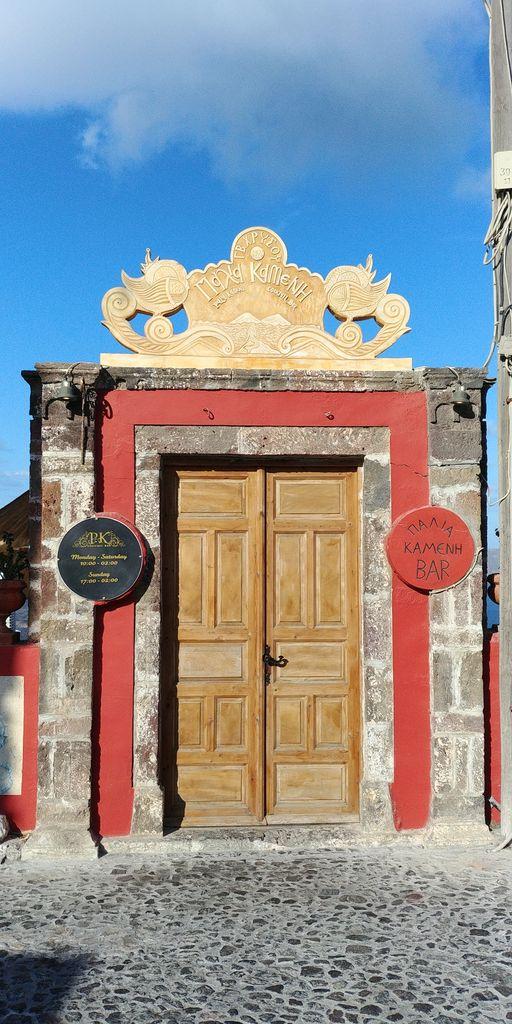 portes de santorin